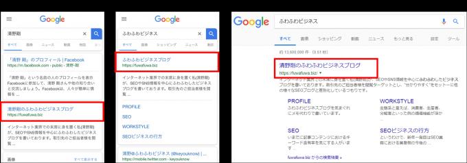 クエリと検索結果例