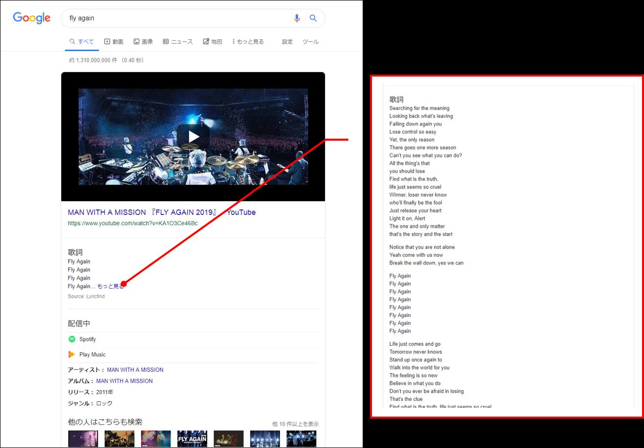 検索結果に表示