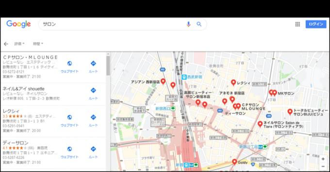 ローカル検索例