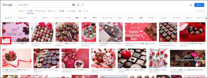 Googleデスクトップ画像検索結果