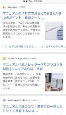 ワンラインサイトリンク例