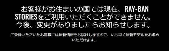 日本では購入不可